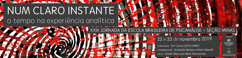banner_jornada